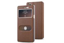 """Фирменный чехол-книжка для Oppo A53"""" коричневый с окошком для входящих вызовов и свайпом водоотталкивающий"""
