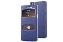"""Фирменный чехол-книжка для Oppo A53"""" синий с окошком для входящих вызовов и свайпом водоотталкивающий"""