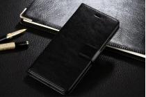 """Фирменный чехол-книжка из качественной импортной кожи с подставкой застёжкой и визитницей для ОППО А53"""" черный"""