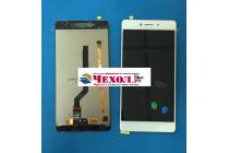 """Фирменный LCD-ЖК-сенсорный дисплей-экран-стекло с тачскрином на телефон Oppo A53"""" белый + гарантия"""