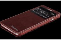 """Фирменный оригинальный чехол-книжка для Oppo Find 9"""" коричневый с окошком для входящих вызовов водоотталкивающий"""