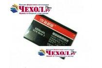 Усиленная батарея-аккумулятор большой ёмкости BLP569 6800mah для телефона Oppo Find 7 (X9007 X9000 X9077) + гарантия