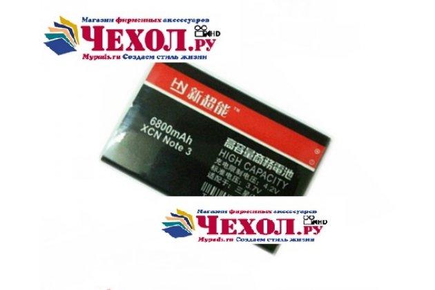 Усиленная батарея-аккумулятор большой повышенной ёмкости BLP569 6800mah для телефона Oppo Find 7 (X9007 X9000 X9077) + гарантия