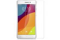 """Фирменное защитное закалённое противоударное стекло премиум-класса из качественного японского материала с олеофобным покрытием для телефона Oppo R5s"""""""