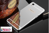 """Фирменная металлическая задняя панель-крышка-накладка из тончайшего облегченного авиационного алюминия для Oppo R7s""""  серебряная"""