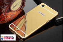 """Фирменная металлическая задняя панель-крышка-накладка из тончайшего облегченного авиационного алюминия для Oppo R7s""""  золотая"""