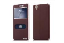 """Фирменный чехол-книжка для Oppo R7s"""" коричневый с окошком для входящих вызовов и свайпом водоотталкивающий"""
