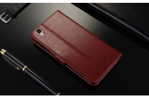 """Фирменный чехол-книжка из качественной импортной кожи с подставкой застёжкой и визитницей для Оппо Р7с"""" коричневый"""
