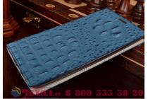 Фирменный роскошный эксклюзивный чехол с объёмным 3D изображением рельефа кожи крокодила синий для Oppo R7s. Только в нашем магазине. Количество ограничено