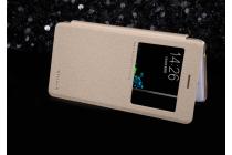 """Фирменный оригинальный чехол-книжка для Oppo R7s"""" золотой с окошком для входящих вызовов водоотталкивающий"""