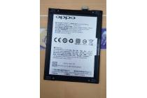 "Фирменная аккумуляторная батарея BLP611 4000mah телефон Oppo R9+ plus"" + инструменты для вскрытия + гарантия"