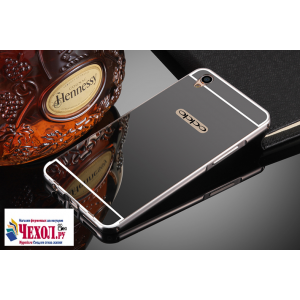 """Фирменная металлическая задняя панель-крышка-накладка из тончайшего облегченного авиационного алюминия для Oppo R9+ plus"""" черная"""
