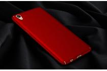 Фирменная задняя панель-крышка-накладка из тончайшего и прочного пластика для Oppo R9+ plus красная