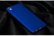 Фирменная задняя панель-крышка-накладка из тончайшего и прочного пластика для Oppo R9+ plus синяя