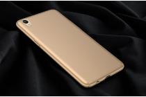 """Фирменная задняя панель-крышка-накладка из тончайшего и прочного пластика для Oppo R9+ plus"""" золотая"""