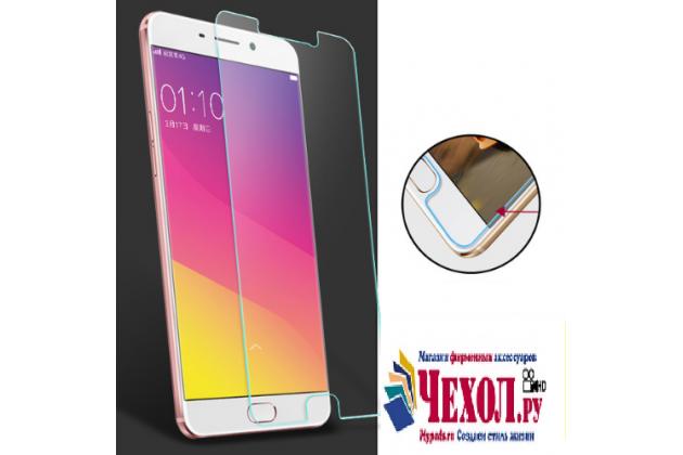"""Фирменное защитное закалённое противоударное стекло премиум-класса из качественного японского материала с олеофобным покрытием для Oppo R9+ plus"""""""