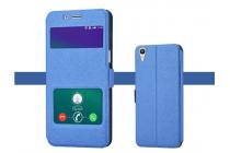 """Фирменный чехол-книжка для Oppo R9+ plus"""" синий с окошком для входящих вызовов и свайпом водоотталкивающий"""