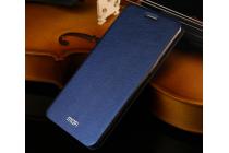"""Фирменный чехол-книжка из качественной водоотталкивающей импортной кожи на жёсткой металлической основе для Oppo R9+ plus"""" синий"""