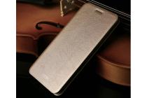 """Фирменный чехол-книжка водоотталкивающий с мульти-подставкой на жёсткой металлической основе для Oppo R9+ plus""""  золотой"""