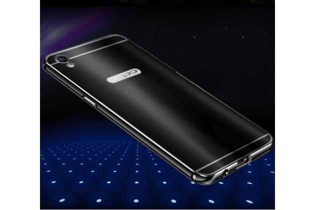 """Фирменная металлическая задняя панель-крышка-накладка из тончайшего облегченного авиационного алюминия для Oppo R9"""" черная"""