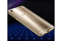 """Фирменная металлическая задняя панель-крышка-накладка из тончайшего облегченного авиационного алюминия для Oppo R9""""  золотая"""