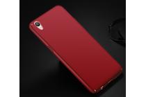 Фирменная задняя панель-крышка-накладка из тончайшего и прочного пластика для Oppo R9 красная