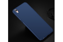 Фирменная задняя панель-крышка-накладка из тончайшего и прочного пластика для Oppo R9 синяя