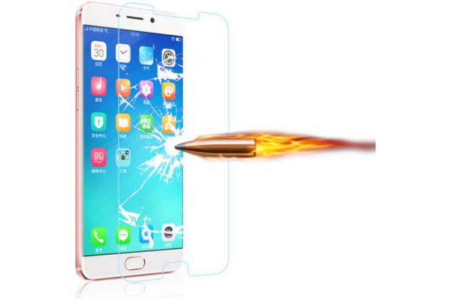 """Фирменное защитное закалённое противоударное стекло премиум-класса из качественного японского материала с олеофобным покрытием для Oppo R9"""""""
