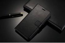 Фирменный чехол-книжка для  Оппо Р9  с визитницей и мультиподставкой черный кожаный