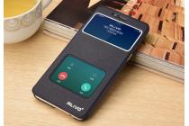 """Фирменный чехол-книжка для Oppo R9"""" синий с окошком для входящих вызовов и свайпом водоотталкивающий"""