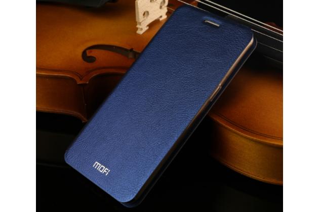 """Фирменный чехол-книжка из качественной водоотталкивающей импортной кожи на жёсткой металлической основе для Oppo R9"""" синий"""