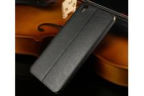 """Фирменный чехол-книжка водоотталкивающий с мульти-подставкой на жёсткой металлической основе для Oppo R9"""" черный"""