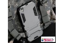 """Противоударный усиленный ударопрочный фирменный чехол-бампер-пенал для Oppo R9"""" серый"""