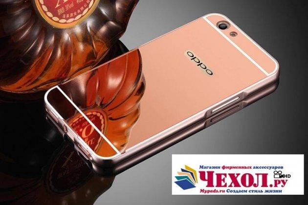 Фирменная металлическая задняя панель-крышка-накладка из тончайшего облегченного авиационного алюминия для Oppo R9S Plus розовое золото