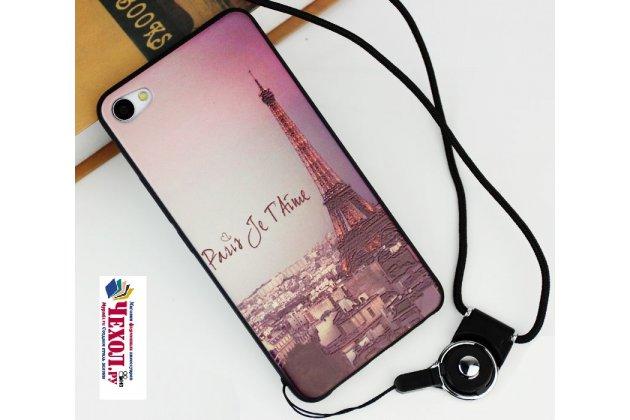 Фирменная роскошная задняя панель-чехол-накладка  из мягкого силикона с безумно красивым расписным 3D рисунком на Oppo R9S Plus тематика Париж