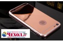 Фирменная ультра-тонкая полимерная из мягкого качественного силикона задняя панель-чехол-накладка для Oppo R9S розовое золото