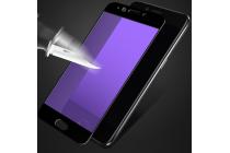 Фирменное 3D защитное изогнутое стекло с закругленными изогнутыми краями которое полностью закрывает экран / дисплей по краям с олеофобным покрытием для Oppo R9S