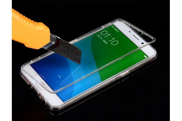 Фирменный силиконовый чехол-книжка для Oppo R9S прозрачный золотой