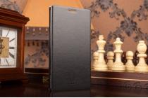 Фирменный чехол-книжка из качественной водоотталкивающей импортной кожи на жёсткой металлической основе для Oppo U3 черный