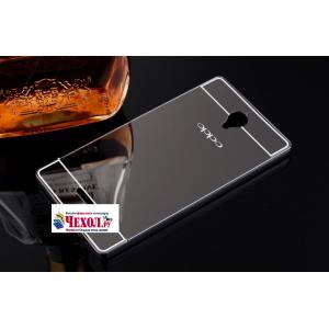 """Фирменная металлическая задняя панель-крышка-накладка из тончайшего облегченного авиационного алюминия для Oppo U3"""" черная"""