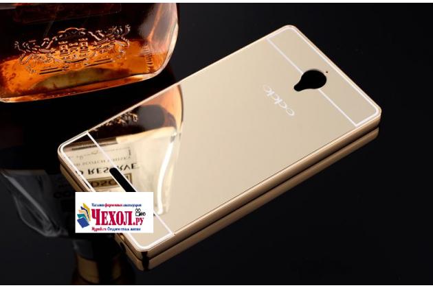 """Фирменная металлическая задняя панель-крышка-накладка из тончайшего облегченного авиационного алюминия для Oppo U3""""  золотая"""
