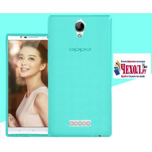 Фирменная ультра-тонкая силиконовая задняя панель-чехол-накладка для Oppo U3 голубая