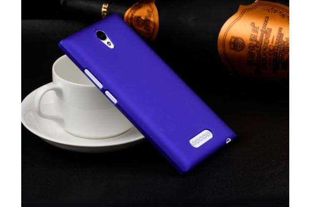 Фирменная задняя панель-крышка-накладка из тончайшего и прочного пластика для Oppo U3 синяя
