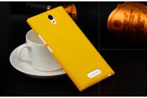 """Фирменная задняя панель-крышка-накладка из тончайшего и прочного пластика для Oppo U3"""" желтая"""