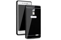Фирменная металлическая задняя панель-крышка-накладка из тончайшего облегченного авиационного алюминия для OPPO R7 Plus черная