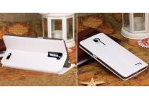 Фирменный чехол-книжка водоотталкивающий с мульти-подставкой на жёсткой металлической основе для OPPO R7 Plus белый