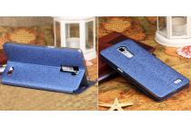 Фирменный чехол-книжка водоотталкивающий с мульти-подставкой на жёсткой металлической основе для OPPO R7 Plus синий