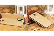 Фирменный чехол-книжка водоотталкивающий с мульти-подставкой на жёсткой металлической основе для OPPO R7 Plus золотой