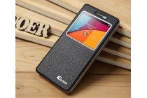 Фирменный оригинальный чехол-книжка для Oppo R7 черный кожаный с окошком для входящих вызовов