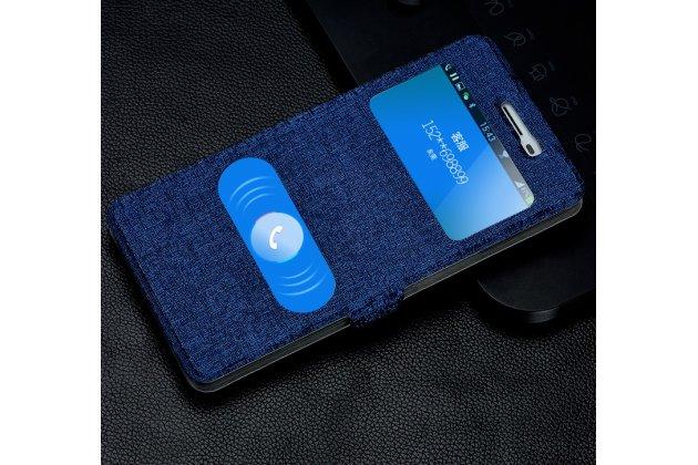 Фирменный чехол-книжка для Oppo R7 синий с окошком для входящих вызовов и свайпом водоотталкивающий